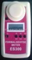 甲醛檢測儀Z-300、ZDL-300、ES300