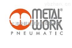 专业经销Metalwork麦特沃克气动元件