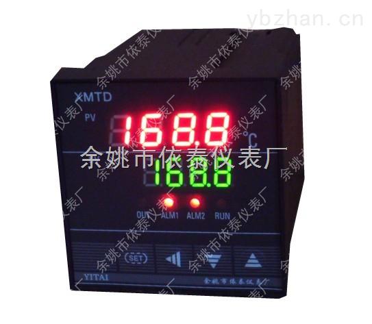 xmtd-8000-xmtd-8411,xmtd-8412温控仪