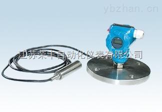 投入式液位变送器,液位变送器,高温压力变送器