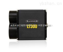 LT300激光测距传感器