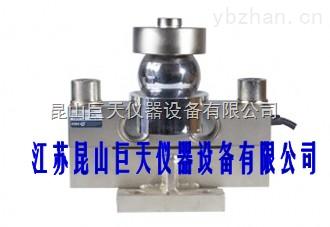 DHM9B-昆山40t稱重傳感器