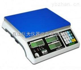 JCE(I)-7.5kg鈺恒計數電子天平,鈺恒JCE(I)-7.5kg電子計數桌秤報價