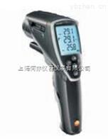 德图testo 845专业型红外测温仪(含湿度模块)