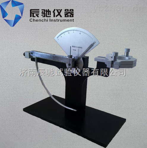 BCJ-1-包装复合膜抗摆锤冲击试验仪 厂家直销
