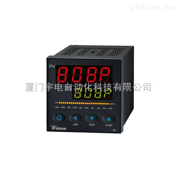 厦门宇电AI-808P功能增强型50段程序控制人工智能调节器 (0.1级高精度)