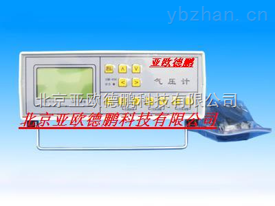 DP8233-記錄式氣壓計/記錄式氣壓儀/自記式氣壓計/8233氣壓計
