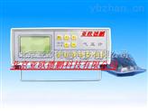 記錄式氣壓計/記錄式氣壓儀/自記式氣壓計/8233氣壓計