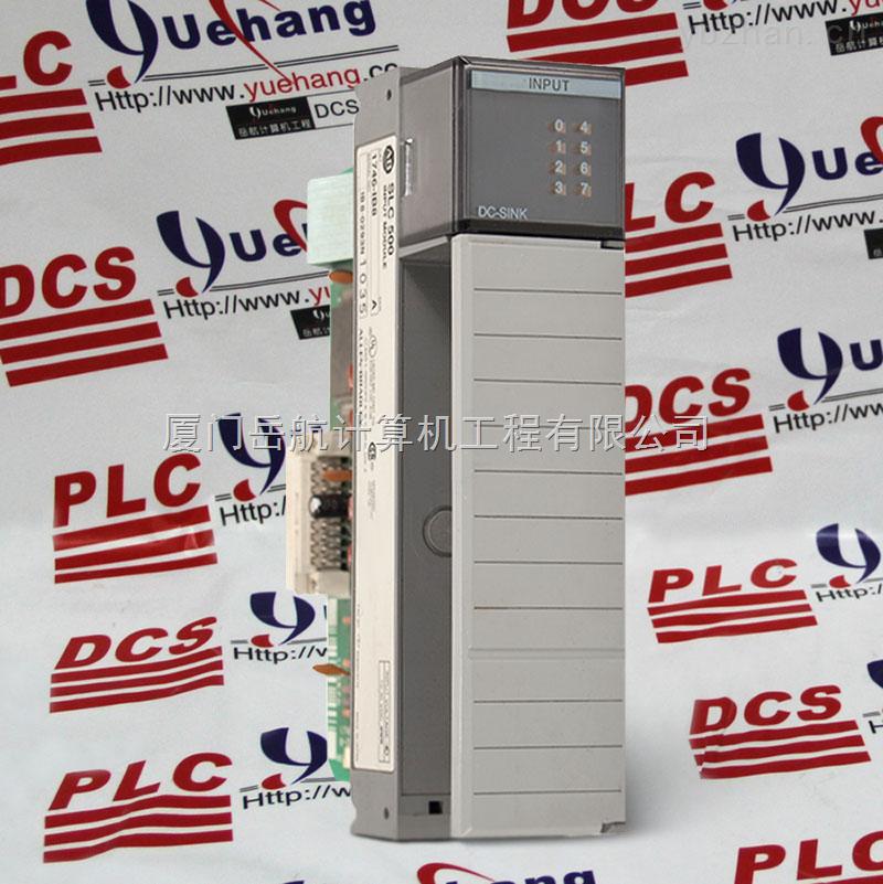 1756-L63S  AB PLC 模块