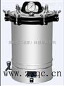 不銹鋼手提式壓力蒸汽滅菌器/高壓消毒鍋**