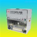 自動雙重純水蒸餾器**