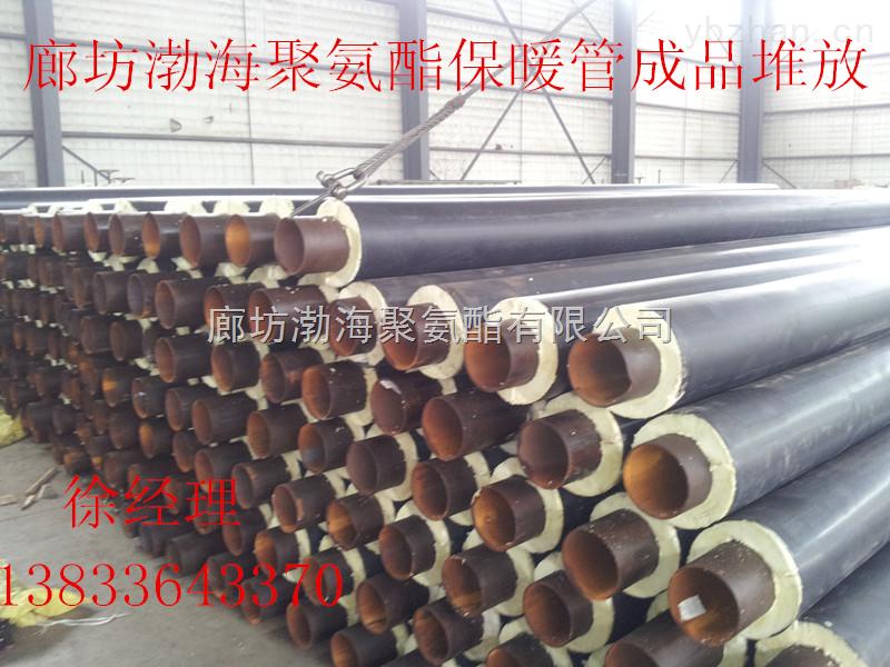 钢套钢保温管 保温管道耐腐蚀保温管供应厂家批发
