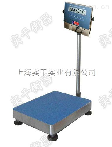 防爆电子台秤-150kg防爆电子台秤