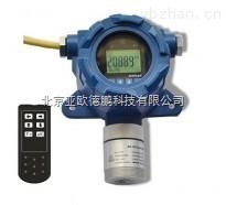 DP-CO2-5-工業在線式二氧化碳分析儀/固定式CO2檢測儀/在線二氧化碳傳感器