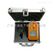 防爆型氯化氢测试仪GD-4369