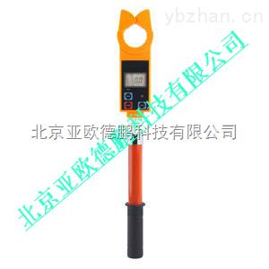 DP-9000S-便攜式高低壓鉗形電流表/高低壓鉗形電流表