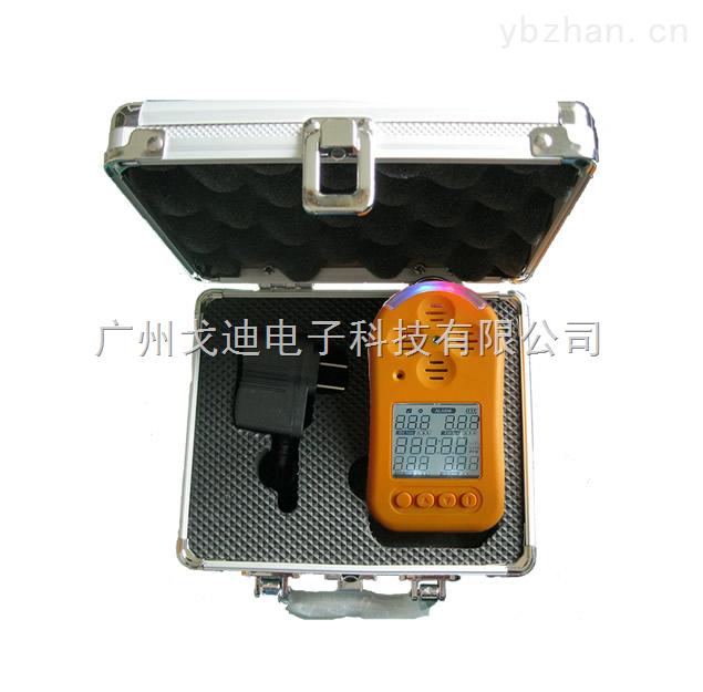 二氧化氯 測試儀-二氧化氯測定儀GD-4554
