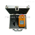二氧化氯測定儀GD-4554