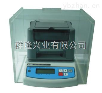 gh-120p-全自動測量粉末冶金密度的密度計