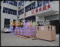 电工斜面冲击试验机,薄膜材料紫外线耐候试验机
