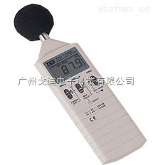 便攜式聲級計-TES-1351B噪音計