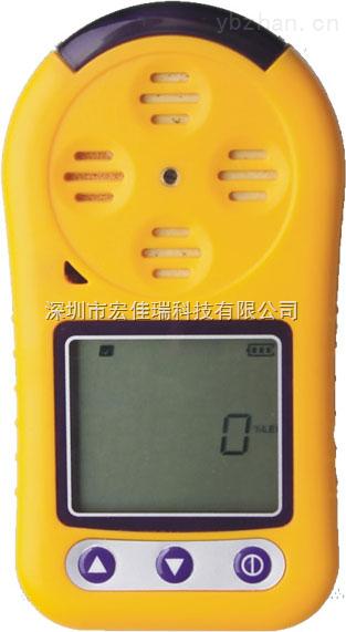 HD-2000A-長期供應便攜式多功能氣體檢測儀/二合一/三合一/四合一氣體檢測儀