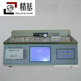 摩擦系数测试仪摩擦系数试验机,