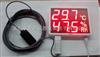 MX-185探头外置数字温湿度表  温湿度传感器