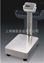 不锈钢防水台秤,特殊环境电子称,上海防水台秤
