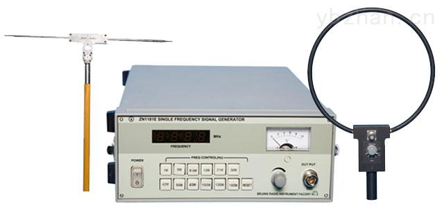 ha-zn1181e恒奥德品牌点频功率信号发生器