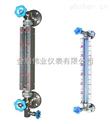 UYSG彩色石英玻璃管液位计/双色水位计