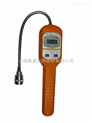 液化氣體檢測儀-檢漏儀