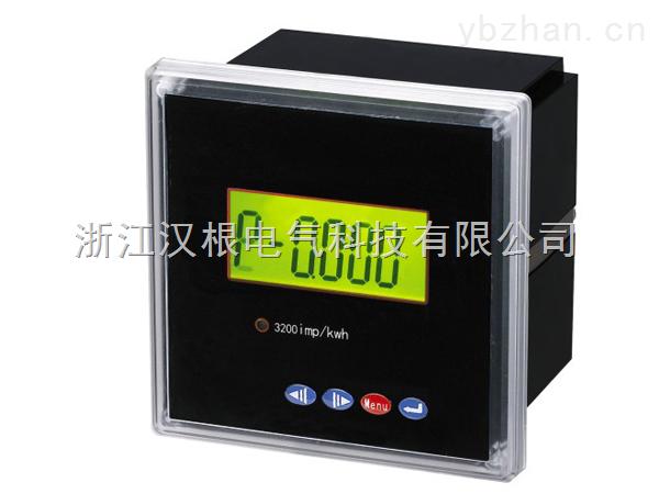 单相液晶电能表72-E,0577-61673992