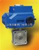 电动球阀——不锈钢薄型球阀 DN50薄型电动价格?