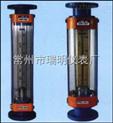 LZB-25玻璃轉子流量計,LZB-25F玻璃轉子流量計