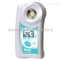 PAL-ES3 鹽度計    電導率鹽度計