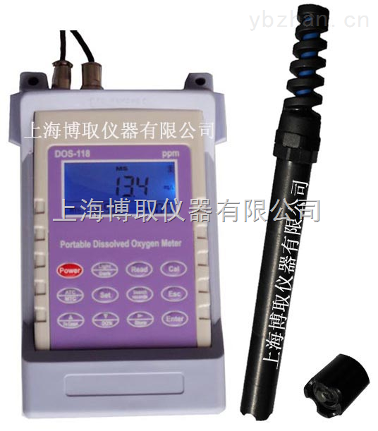 DOS-118-上海博取DOS-118型便携式溶氧仪价格,手持式DO溶解氧