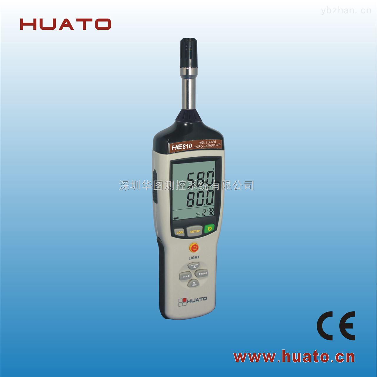 HE810系列手持式溫濕度記錄儀