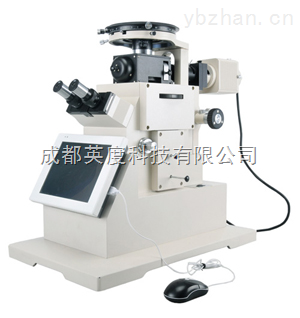 XJL-03-供應成都立式大屏攝像金相顯微鏡XJL-03
