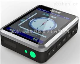 YHL90/360S 数字罗盘仪
