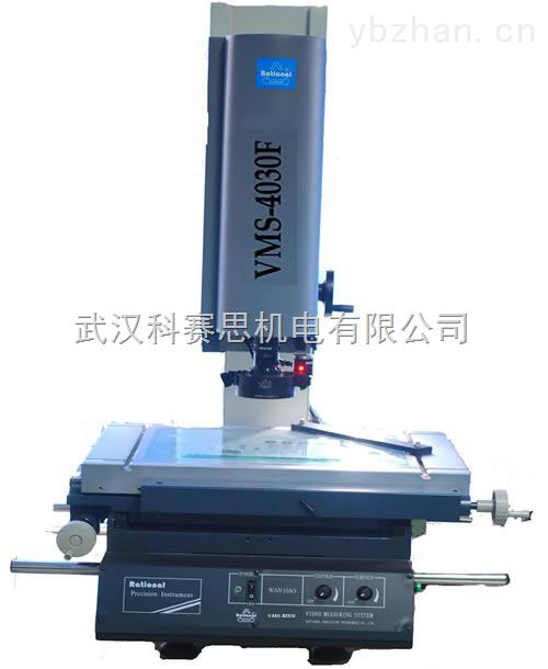 湖北萬濠光學影像測量儀輪廓影像測量儀現貨,萬濠光學影像測量儀廠家直銷
