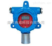 BG80南京二氧化硫气体检测变送器(现场浓度显示)