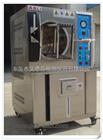 PCT-高温高压加速老化试验机 高温高压加速老化试验机