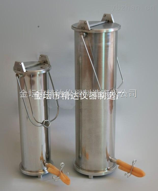 ZHT-B-不锈钢桶式水质采样器