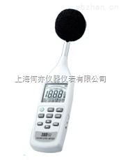TES-52A數字式噪音計聲級計
