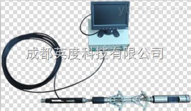 BGD40-成都BGD40系列双探头管道视频内窥镜