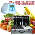 中神盾便攜式PR-12N農藥殘留檢測儀器