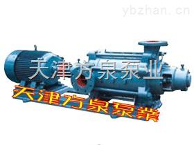 150QJ-带切割式排污泵
