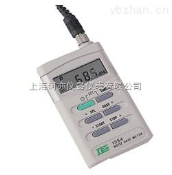 TES-1355噪音剂量计声级计