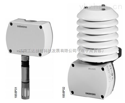 西门子风道式温湿度传感器qfm3160-qfm3171-qfm3100